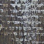 Kleiner jüdischer Friedhof